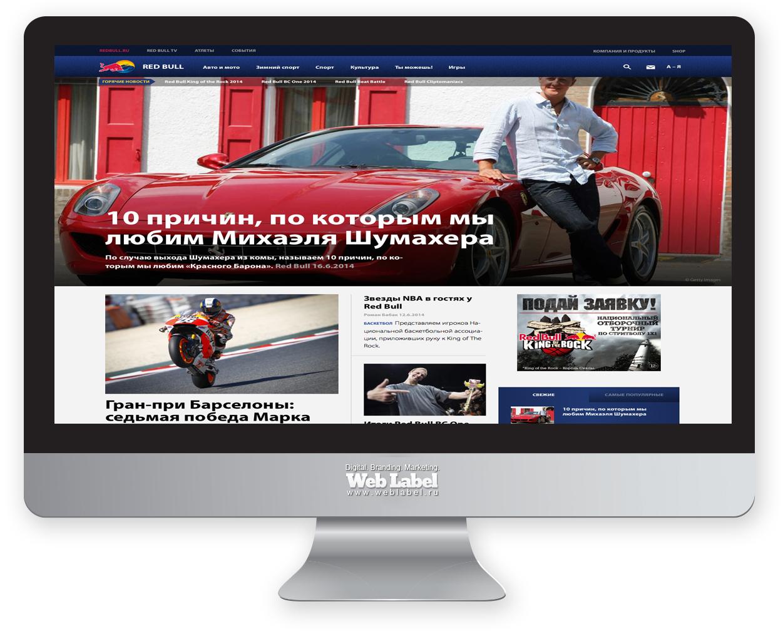 PR кампания на Вконтакте для Red Bull Russia