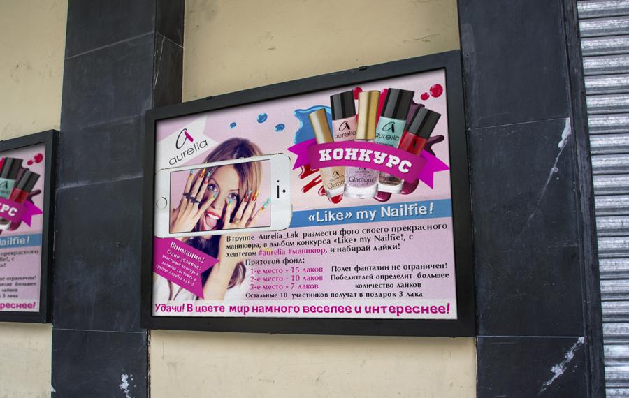 Объявление для конкурса Вконтакте