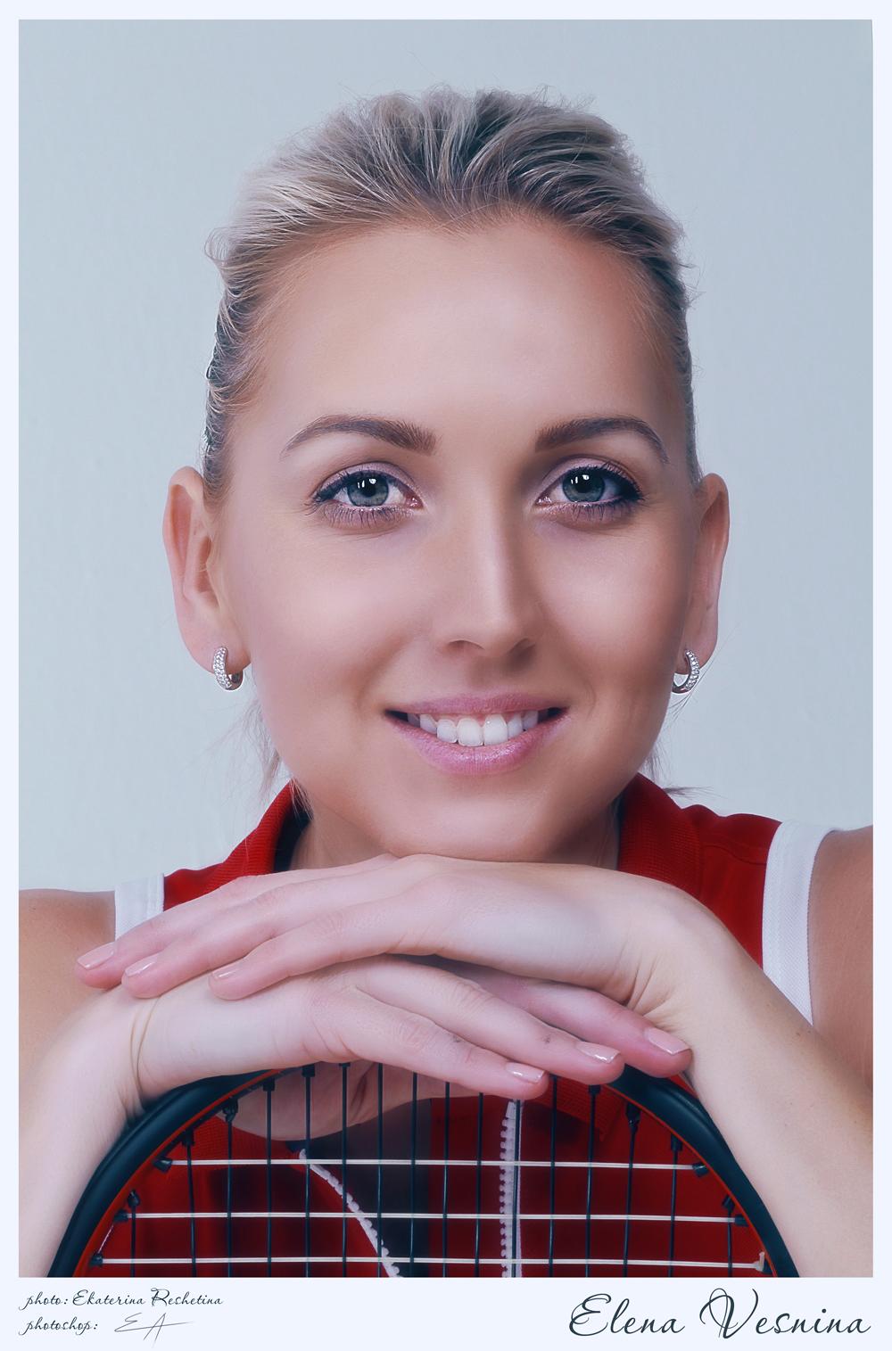 Елена Веснина.