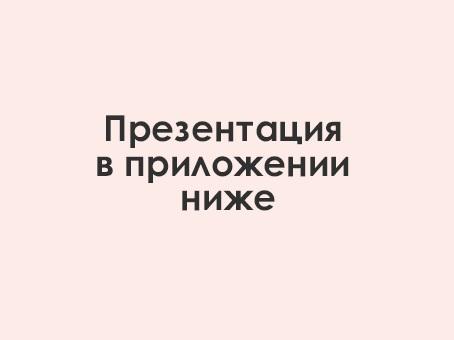 """Сайт английского разговорного клуба """"Chit-Chat Club"""""""