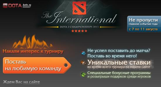 Рекламный баннер букмекерской организации
