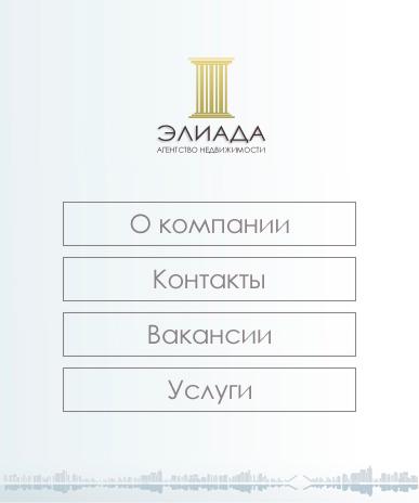 Дизайн меню группы соц.сети VK