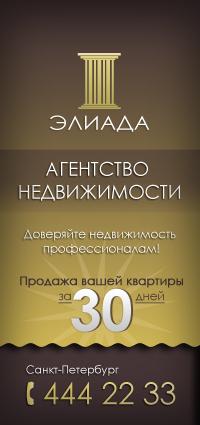 Дизайн аватара группы соц.сети VK
