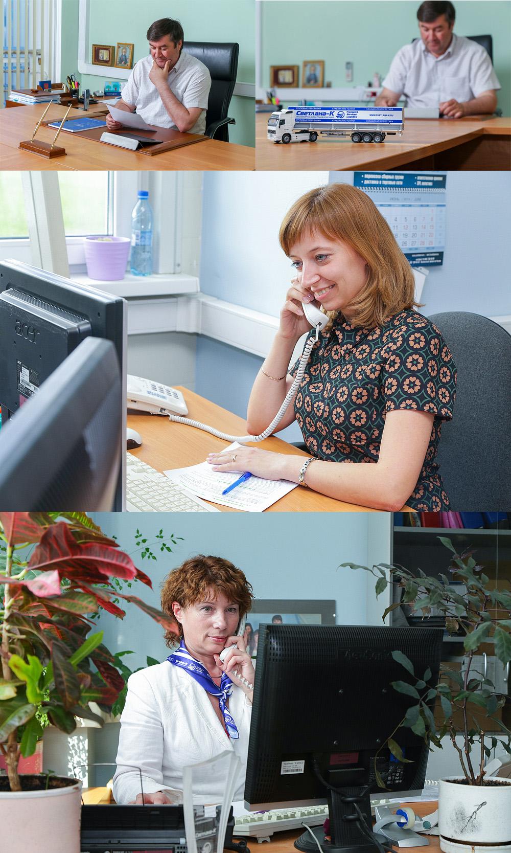 Фотосъемка сотрудников (4 фото).