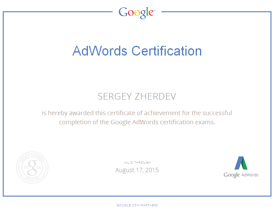 I successfully passed the Google AdWords exam