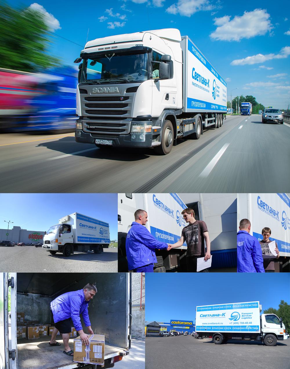 Фотосъемка транспорта компании (6 фото).