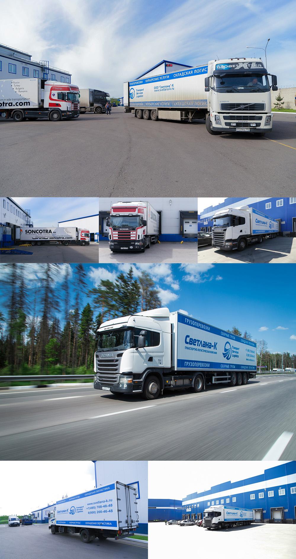 Фотосъемка транспорта компании (7 фото).