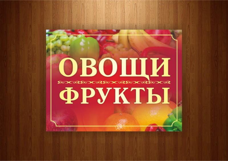 Баннер (наружная реклама)