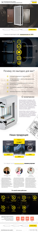Дизайн посадочной страницы (LP)