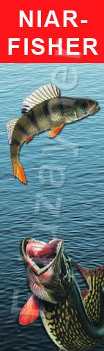 Блесна NIAR-FISHER