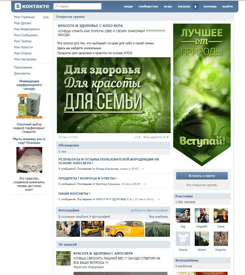Оформление группы vk.com