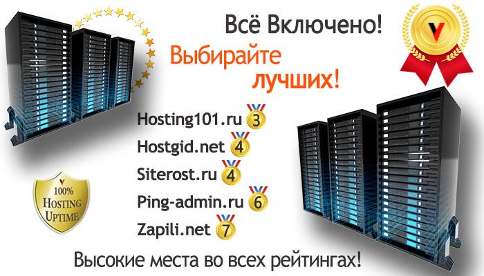 сервер фриланс