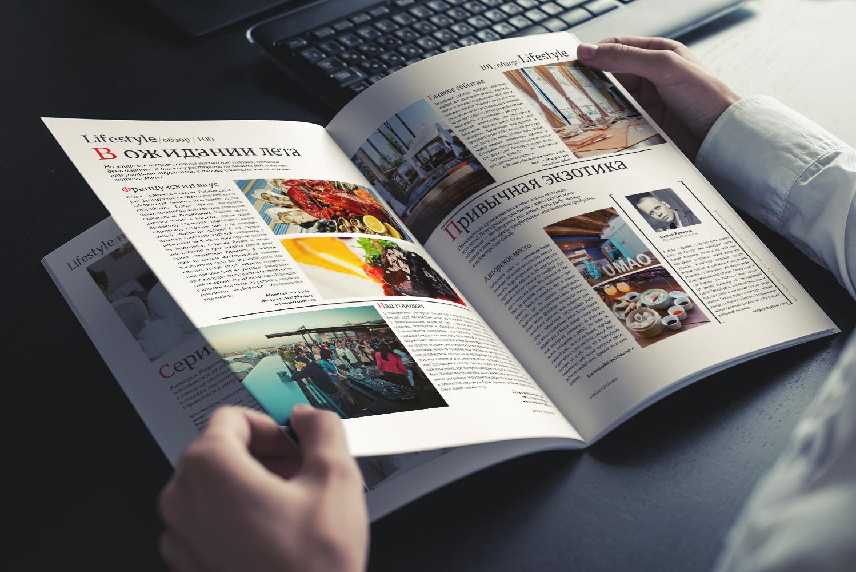 сообщает дизайн страницы журнала картинки этому времени