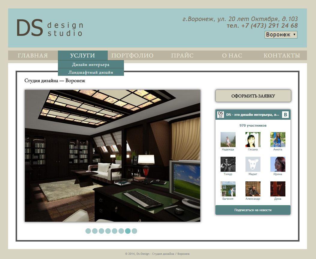 Ds-Design простейший сайт-визитка