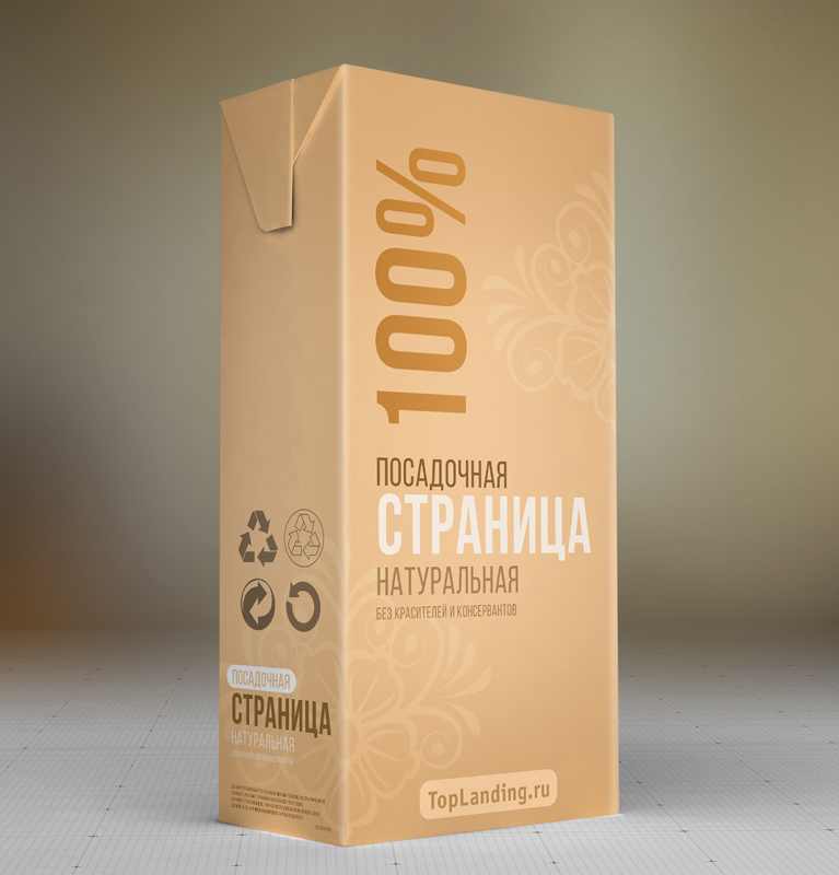 Дизайн упаковки для TopLanding.ru