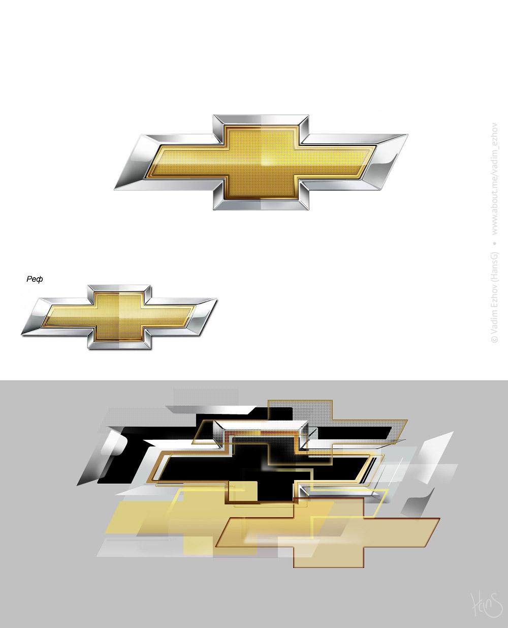 Отрисовка логотипа Chevrolet