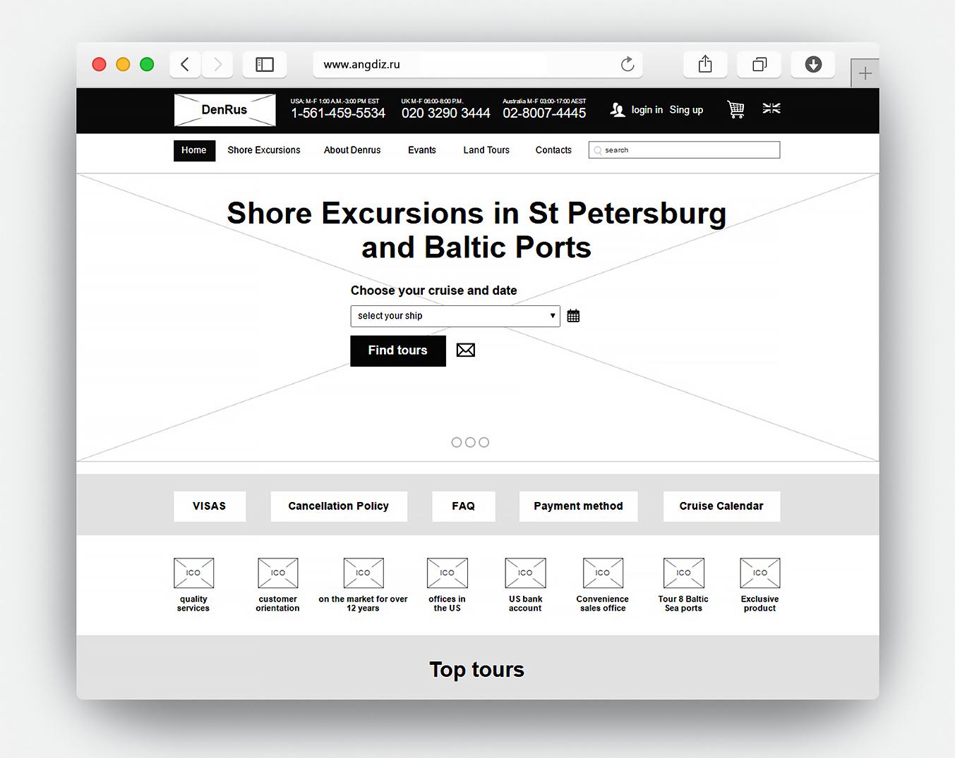 Интерактивный прототип корпоративного сайта