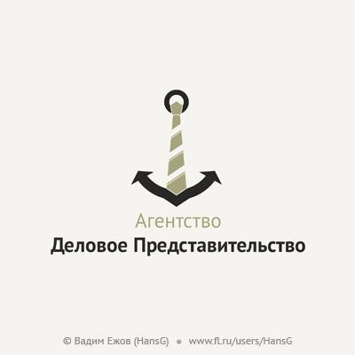 Вариант логотипа «Агентство «Деловое Представительство»