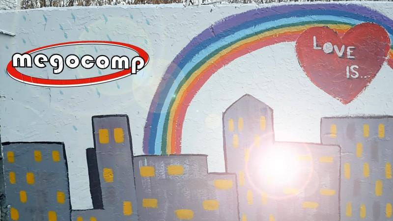 City wall intro