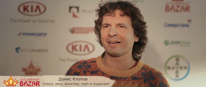 """Отчётный фильм о благотворительной новогодней ярмарке """"Душевный"""