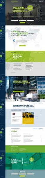 Сайт консалтинговой фирмы