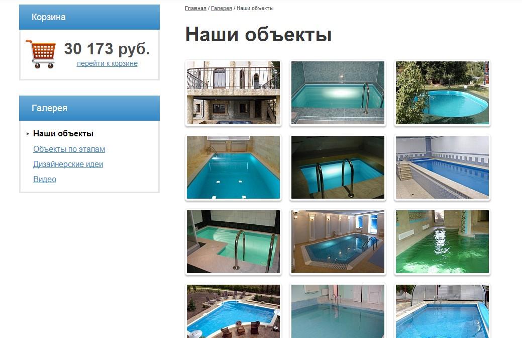 """Наполнение сайта ООО """"Нептун"""""""