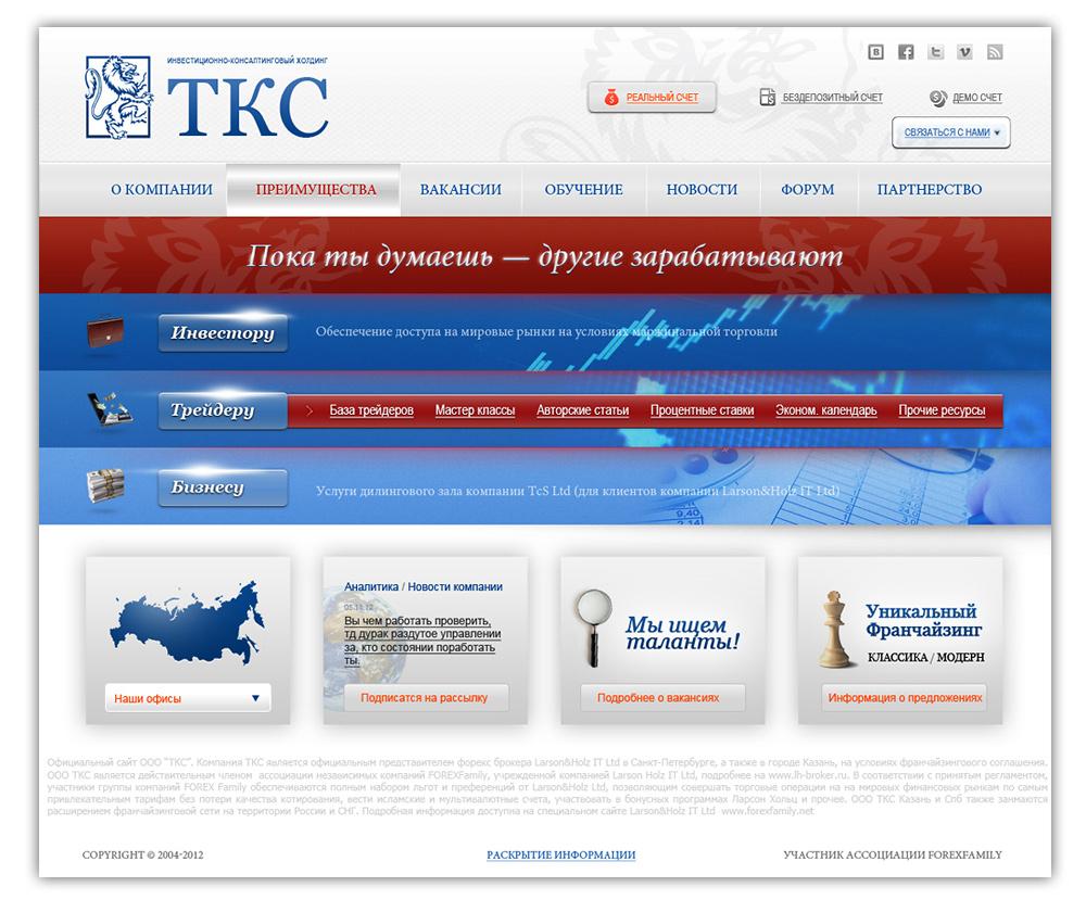 Сайт создание сайтов казань оптимизация сайта и поисковое продвижение сайта самостоятельно