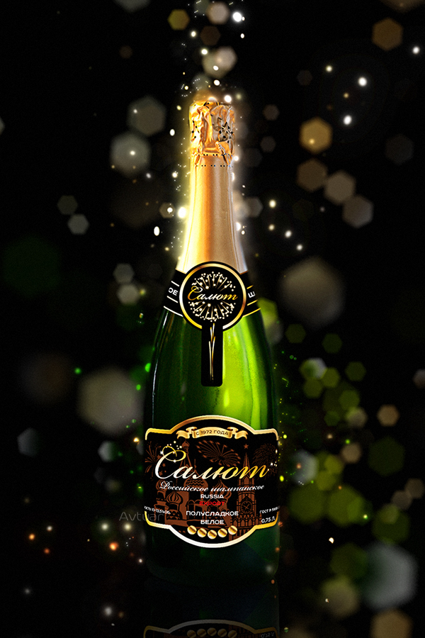 Советские днем, картинки шампанское салют