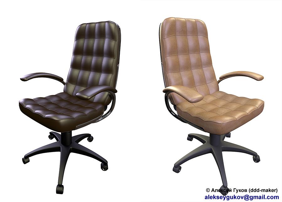Кресло - моделирование и визуализация