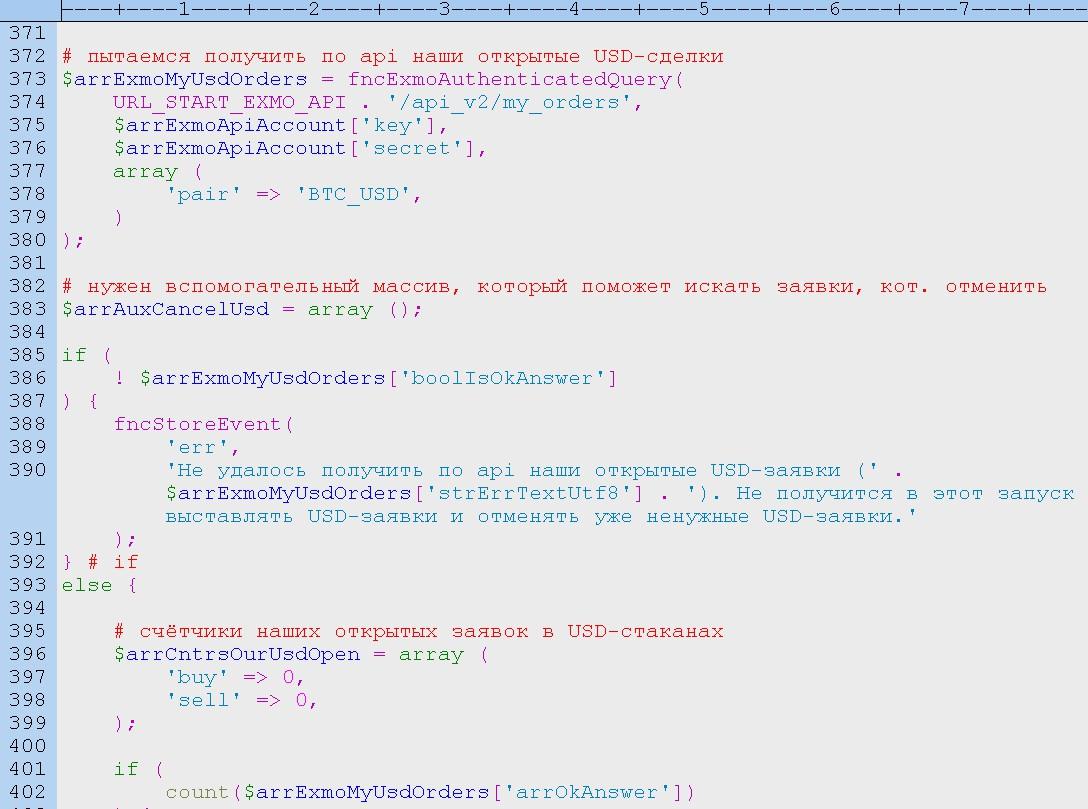 API exmo.com, bitstamp.net (бирж криптовалют Bitcoin и др.)