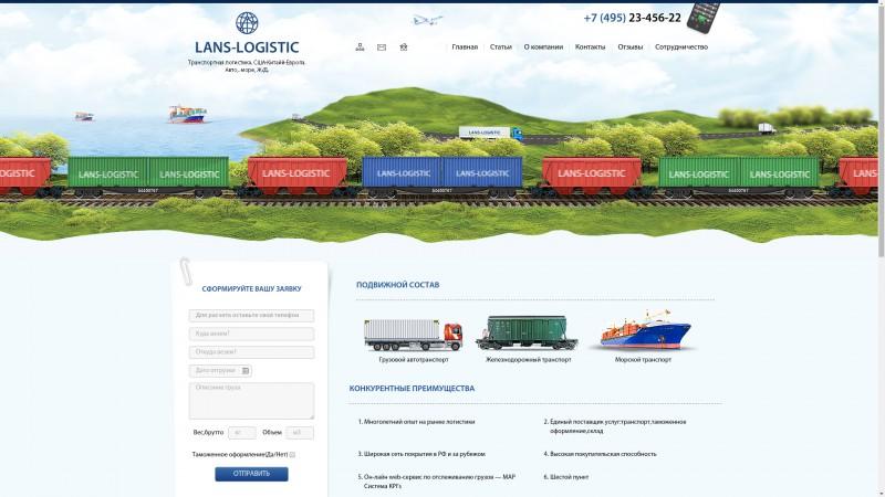 Сайт-визитка Компании транспортных услуг