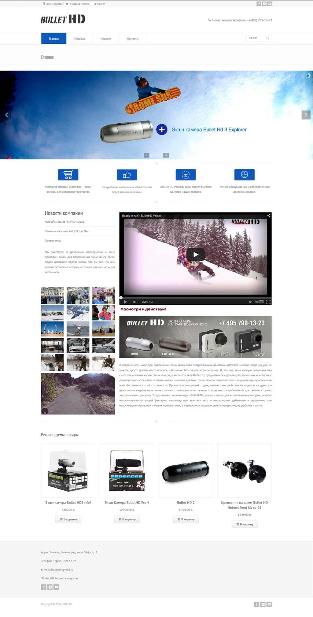 Крышка к freelance e1085 проекты для фрилансеров дизайнеров