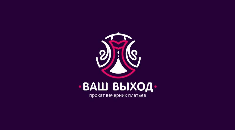 логотип салону-прокату вечерних платьев
