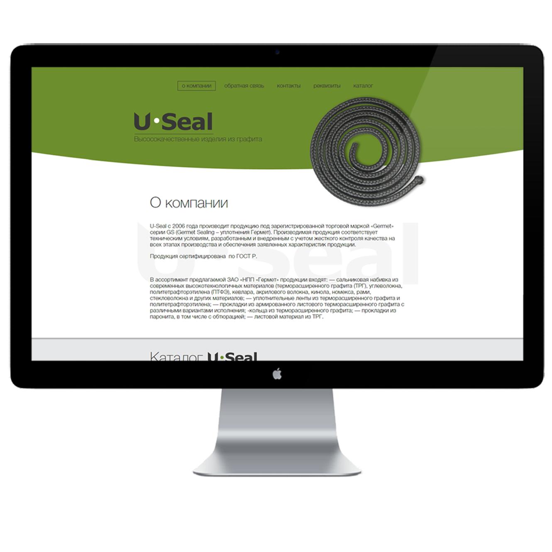Сайт производителя продукции «Germet»