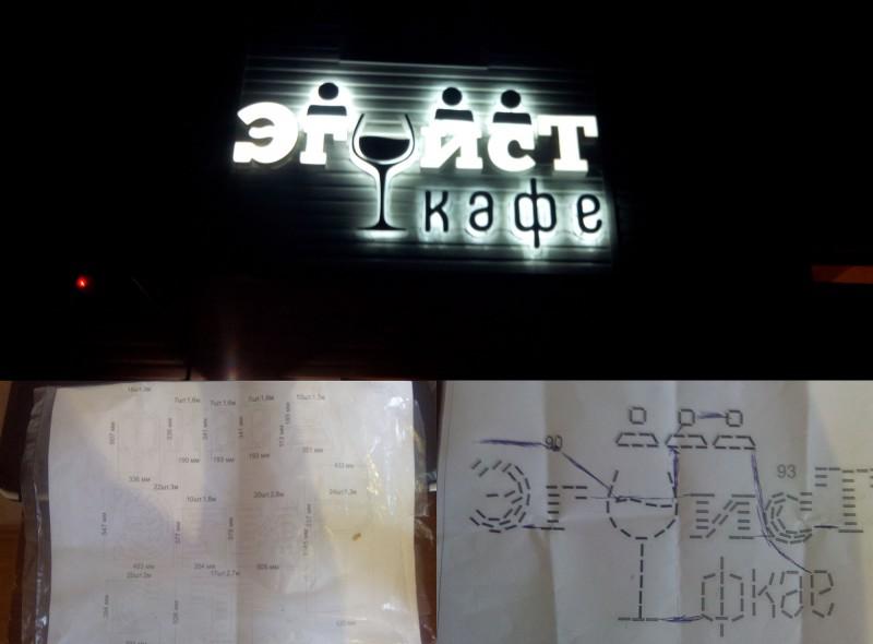 Дизайн-проект, просчет, расчет, изготовление и монтаж