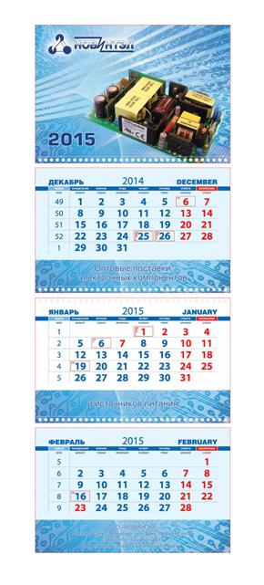 Календарь Трио Новинтэл