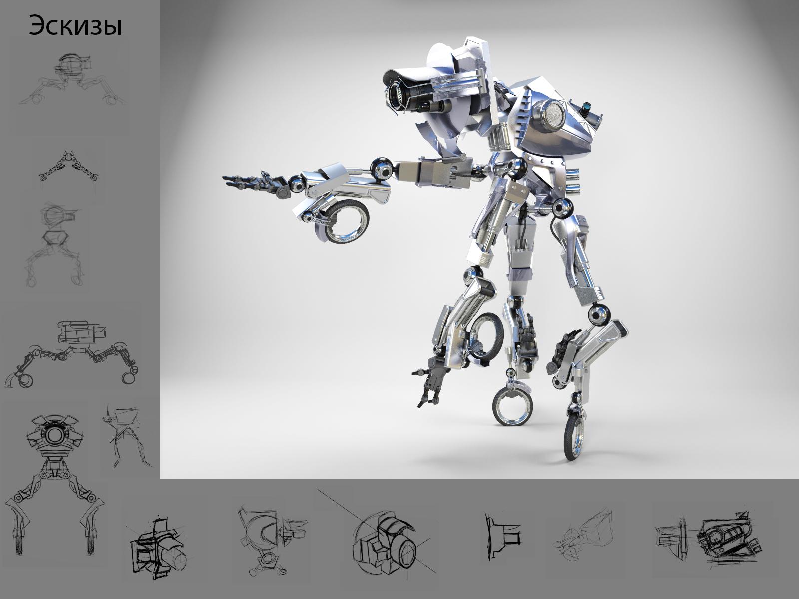 """Робот """"Робин"""""""