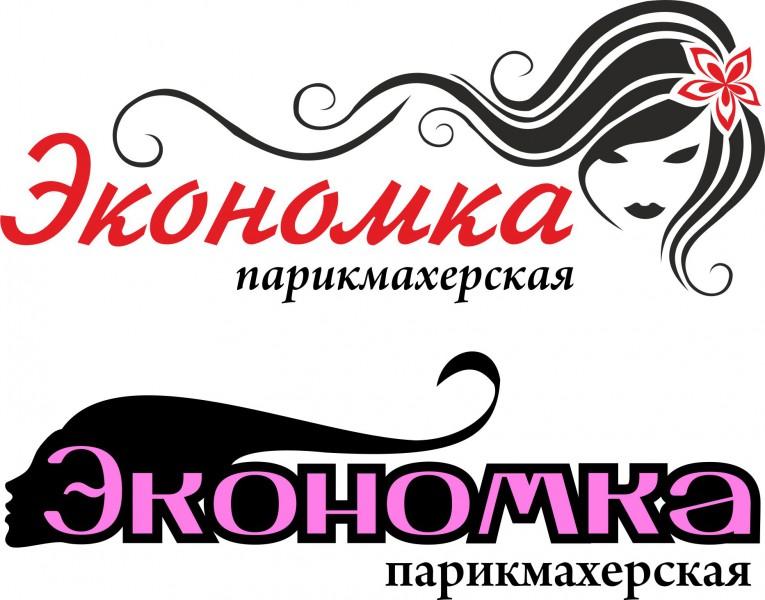 Шугаринг текстом, парикмахерская картинки с надписями