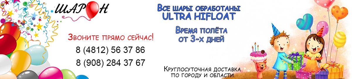 шапка sharon67.ru