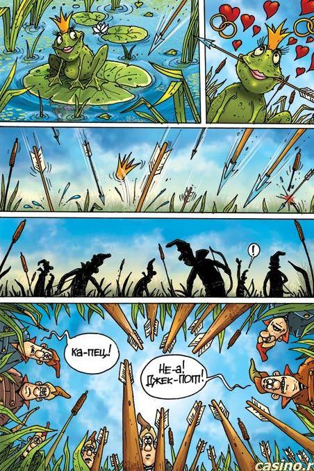 Рекламный комикс для он-лайн казино