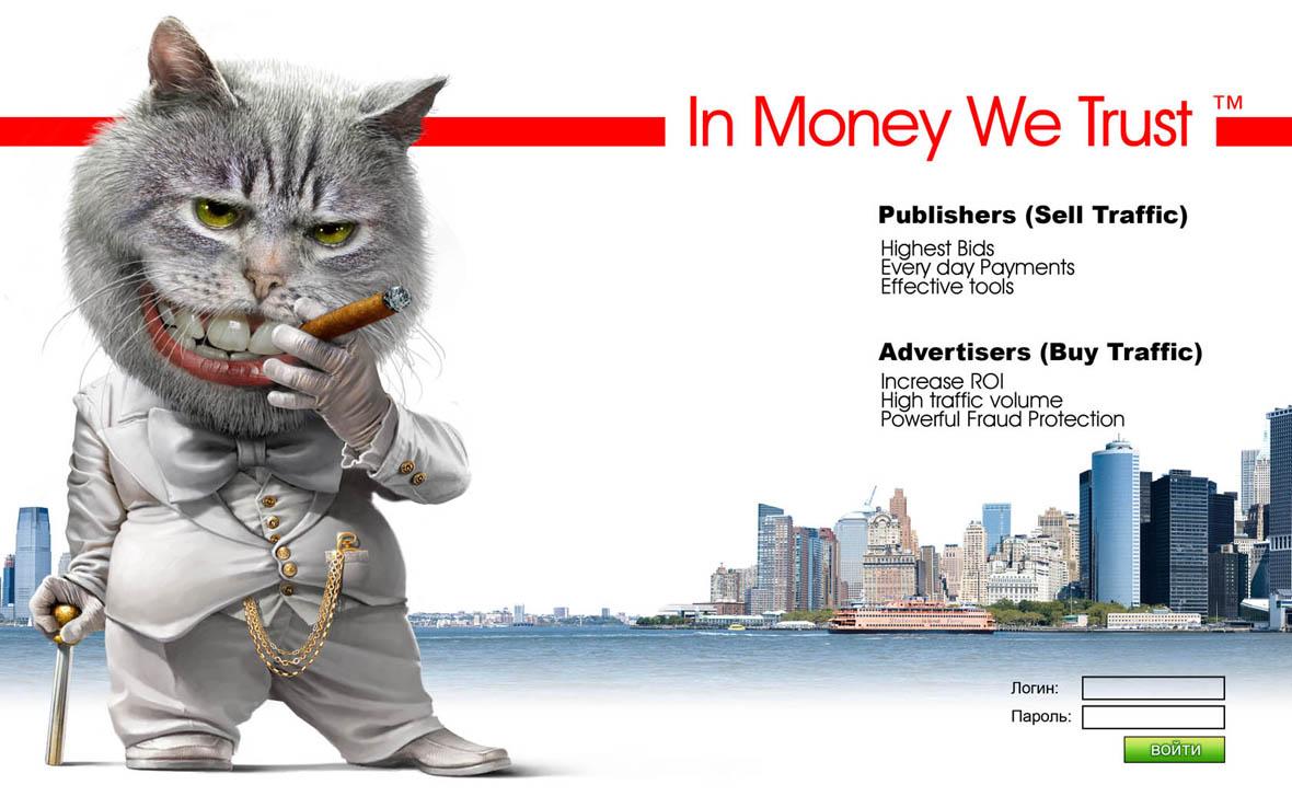 Кот-капиталист для главной