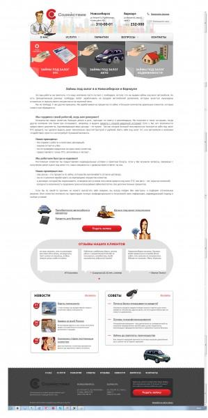 Дизайн главной странички