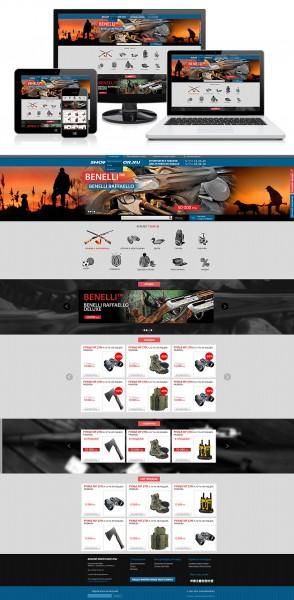 Дизайн для гипермаркета товаров для активного отдыха в России