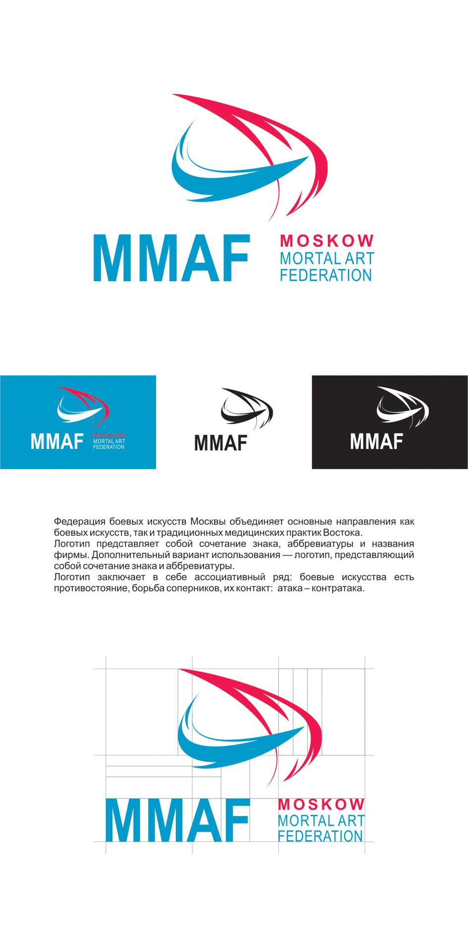 логотип для сайта Московской Федерации боевых искусств