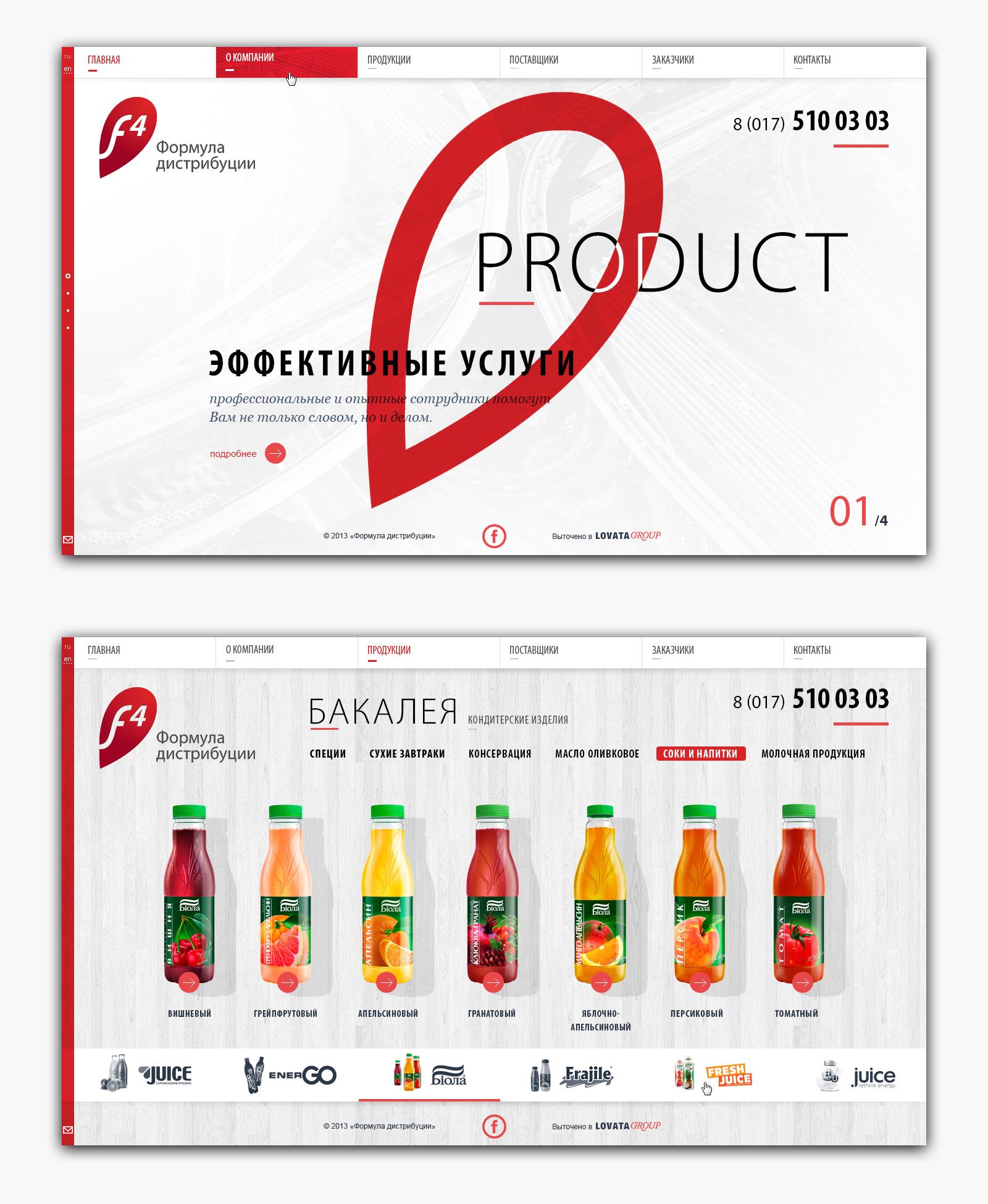 F4 company