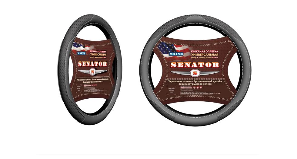 Оплетки на руль Senator