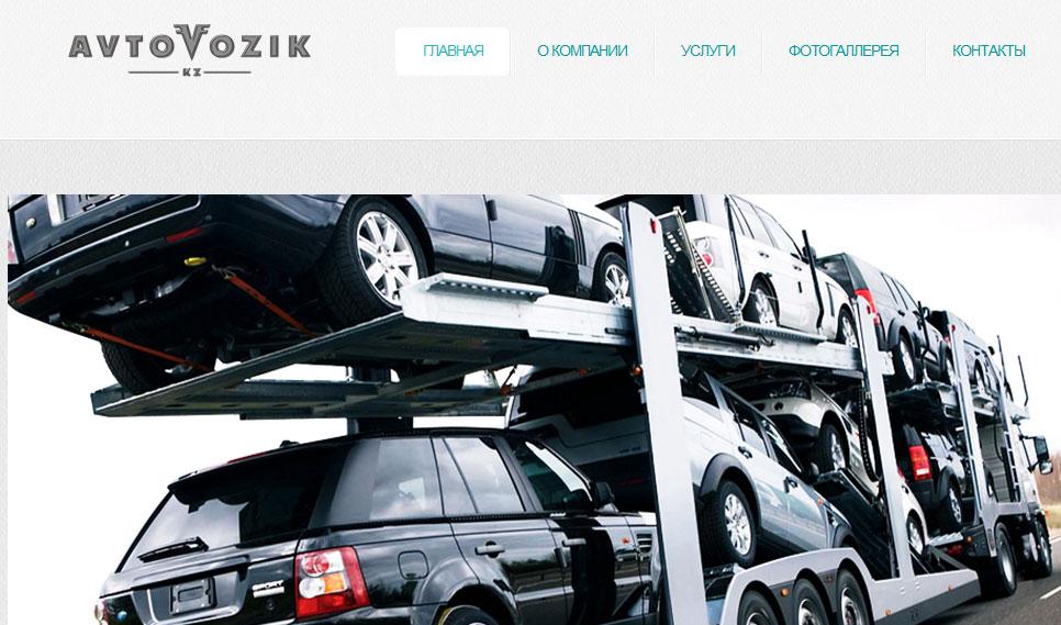 Avtovozik.KZ - Создание рекламных компаний в Google и Яндекс