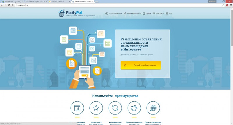 Верстка Html+Css realtypult.ru