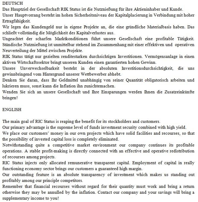 Перевод с русс на англ и немецкий