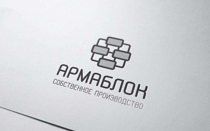 Армаблок